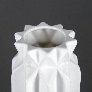 """Ваза настольная """"Оригами"""". геометрия. белая. 26 см. керамика"""