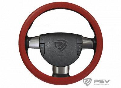 Для авто: чехлы, коврики, оплетки на руль и прочие мелочи — Оплётки на руль Силиконовые — Аксессуары
