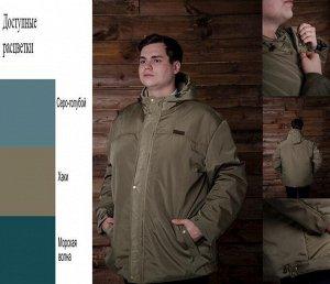 Куртка мужская Симпл