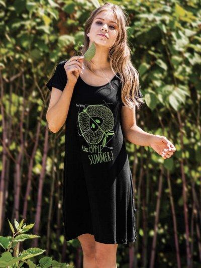 Женская - 31. Белье, трикотаж, термо, домашняя одежда. — Домашняя одежда Key — Одежда для дома
