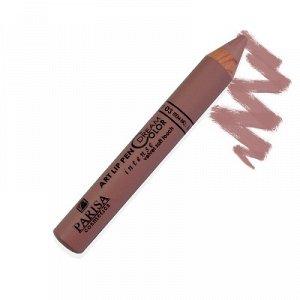 PARISA Помада - карандаш для губ №03 натуральный