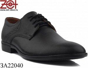 Туфли мужские черные 43 размер