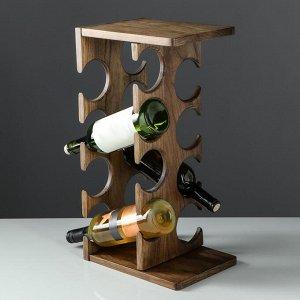 """Стойка под вино из массива ясеня """"Кьянти"""", 50 х 50 х 25 см, цвет темный орех"""