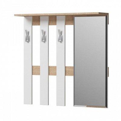 Академия мебели — свежие идея для Вашего дома. Цены радуют — Вешалки в прихожую