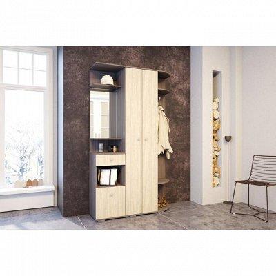 Малые формы мебели - 52 — Прихожие — Шкафы и тумбы