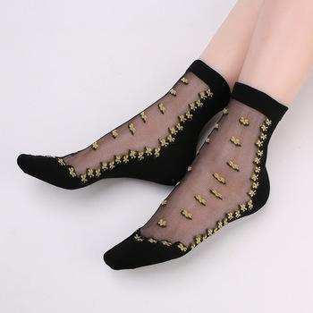 ❤** Best Price! Нижнее белье! Обновленная!!**❤   — Капроновые носочки — Колготки, носки и чулки