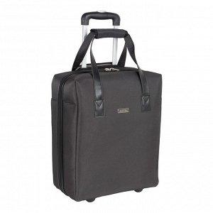 Чемодан 40 x 50 x 20, Лёгкий чемодан П7090 выполнен из полиэстера и предназначен для частого использования. Данный вид ткани обладает высокой прочностью и стойкостью к истиранию. <br/>Размер чемодана