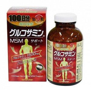 Глюкозамин+коллаген+витамины+MSM на 100дней.