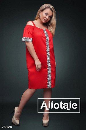 Платье - 26328