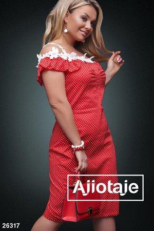 Платье - 26317