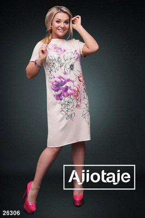 Платье - 26306
