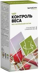 Чай Контроль веса (не полней) 2,0 №20 ф/пак. БАД РОССИЯ
