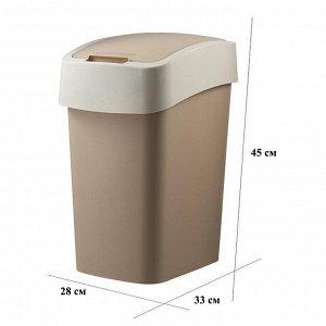 Ведро пластиковое для мусора 25 л