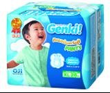 """""""Nepia Genki!"""" Детские подгузники-трусики (для мальчиков и девочек) 26 шт., 12-17 кг (Размер XL), 1/6🐣"""