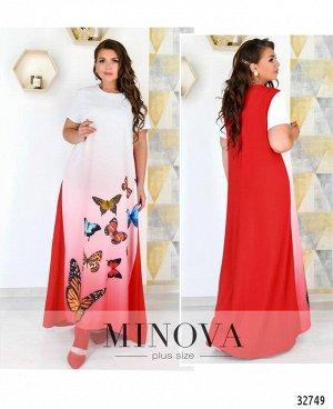 Платье №113-красный