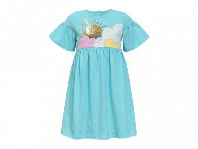 ❤LUNEVA❤ - Детская одежда по детским ценам От 0 до 15 лет — Девочкам — Для девочек