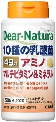 Мультивитаминны и минералы Dear-Natura на 50 дней