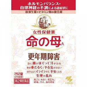 Inochi No Haha (Мать жизни) приводит гормональный фон женщины в норму, 252 табл