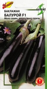 Баклажан Новый раннеспелый гибрид (120-130 дн. от всх.) для выращивания в защищенном грунте. Растение мощное, раскидистое, высотой до 1 м. Плоды темно- фиолетовые, глянцевые, удлиненные (22 см), цилин