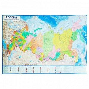 Интерактивная карта России политико-административная, 157 x 107 см, 1:5.5 млн, ламинированная