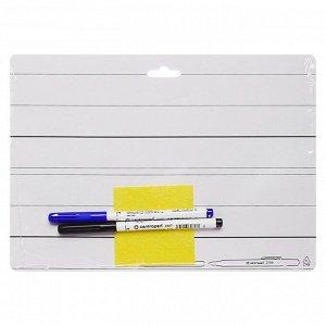 Доска маркерная, A4, двухсторонняя Centropen 7719: без рисунка/линейка, с маркером, горизонтальная