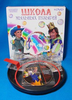 """Мыльные пузыри """"Радуга"""" Школа мыльных пузырей, кор."""