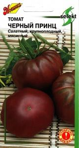 Томат Томат Черный принц является давно выведенным сортом. Среднеспелый индетерминантный, форма округлая, приплюснутая сверху и снизу, многоребристая, цвет Бордовый, фиолетовый. Плоды томата мясистые,