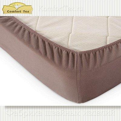 Спальный квадрат! 🌛 Любимое постельное! Распродажа — Простыни на резинке