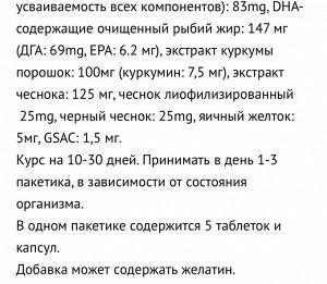 Витаминный комплекс Fancl для мужчин 20