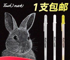 Ручка для рисования на черной бумаге,картоне