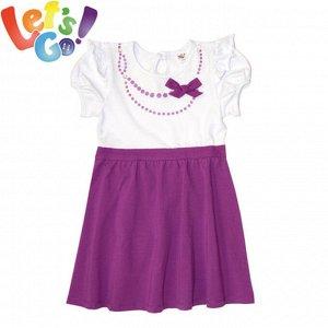 817/белый-фиолетовый Платье для девочки
