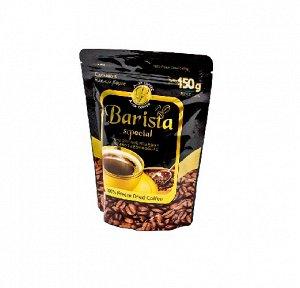 """Кофе натуральный сублим. """"Бариста"""" Special, 150г."""