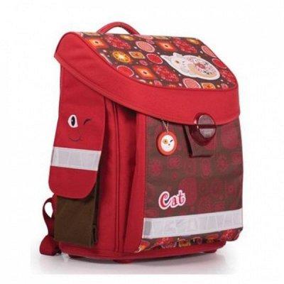 Канцелярский бум. Все нужное в одной закупке. — Портфели, сумки — Домашняя канцелярия