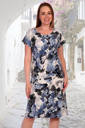 Платье Стингер