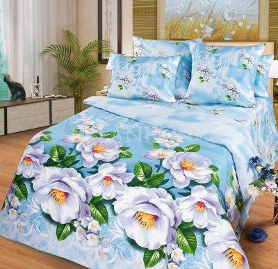 Миланика - Акция на ткани и подушки — КПБ с наволочками 50х70 — Постельное белье