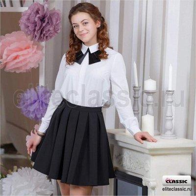 ЭлКласс. Карнавальные костюмы. С 1 мая повышение цен! — Юбки, брюки для девочек школьные — Одежда для девочек