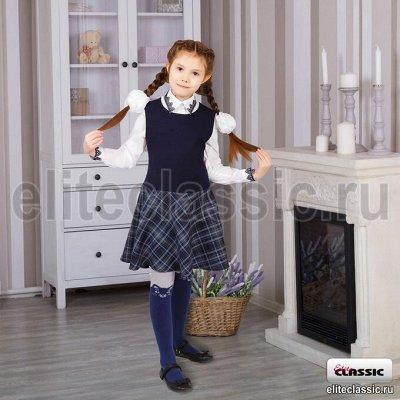 ЭлКласс. Карнавальные костюмы. С 1 мая повышение цен! — Сарафаны школьные — Одежда для девочек