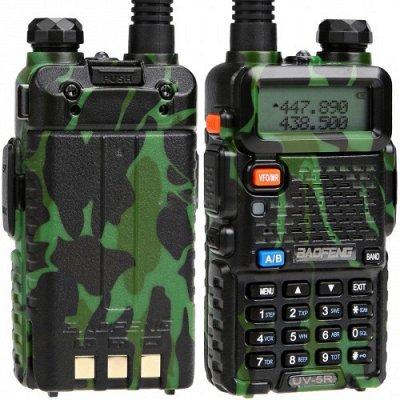 Магазин полезных товаров  ! Покупай выгодно 👍   — Рации и комплектующие(RC) — Радиоуправляемые устройства
