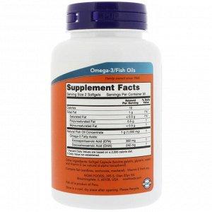 Now Foods, Мини-таблетки с омега-3, 180 мягких таблеток