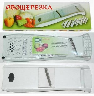 Овощерезка - шинковка пластиковая 6 нож.