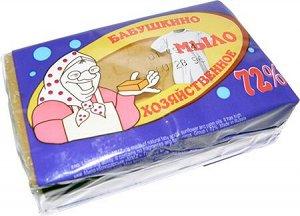Хозяйственное мыло 150г