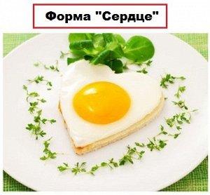 """Форма для яичницы """"Сердце"""" (604)"""