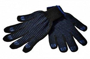Рабочие перчатки хб с ПВХ 4 нити чёрные