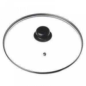 Крышка стеклянная с металлическим ободком + ручка 18-28см диаметр 20 см (048)