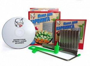 Ножи для карвинга с CD диском оптом.