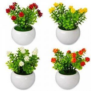 Цветок декоративный в керамическом горшке 12х7х7см