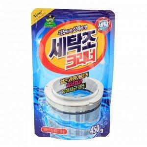 Очиститель для стиральных машин Sandokkaebi, мягкая упаковка, 450 гр