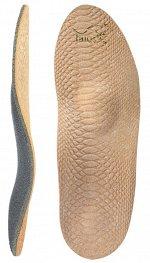 Каркасные ортопедические стельки с выкладкой продольного и поперечного сводов (уп. пара)