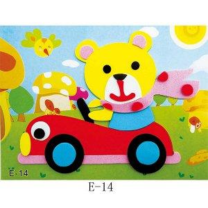 В автомобиле 2