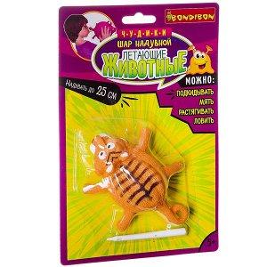 Чудики Bondibon Шар надувной «ЛЕТАЮЩИЕ ЖИВОТНЫЕ» тигр, BLISTER CARD 15,2x5х22,9 см
